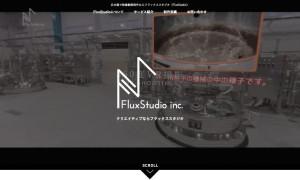 株式会社フラックススタジオ