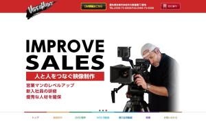 株式会社ビデオハウス
