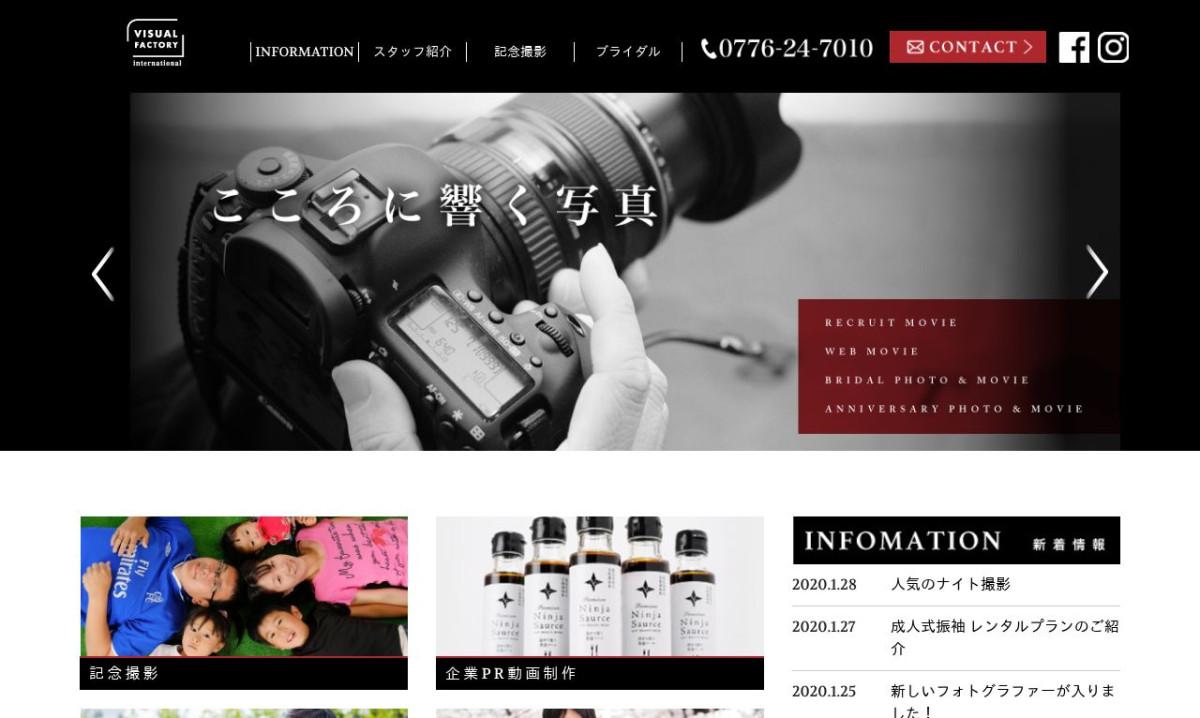 ビジュアルファクトリー・インターナショナル株式会社の制作情報 | 福井県の動画制作会社 | 動画幹事