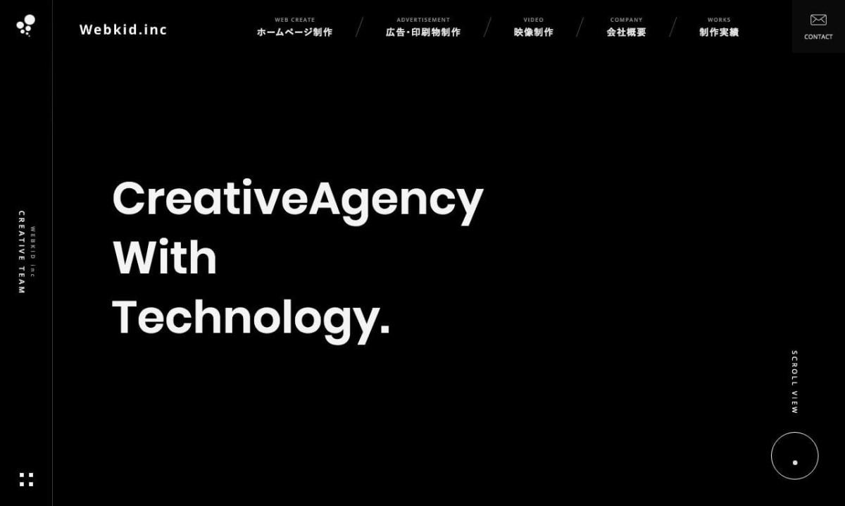 株式会社Webkidの制作情報 | 千葉県の動画制作会社 | 動画幹事
