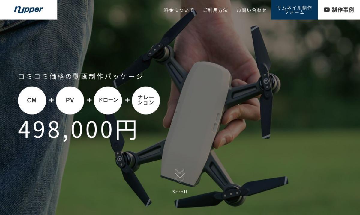合同会社n-upper/ナッパァーの制作情報 | 香川県の動画制作会社 | 動画幹事