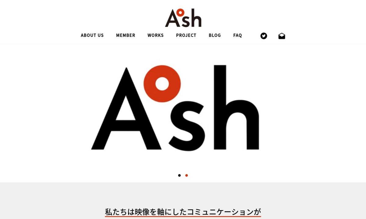 株式会社アッシュの制作情報 | 大阪府の動画制作会社 | 動画幹事