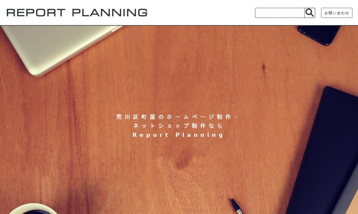 レポート・プランニングの制作情報 | 東京都の動画制作会社 | 動画幹事