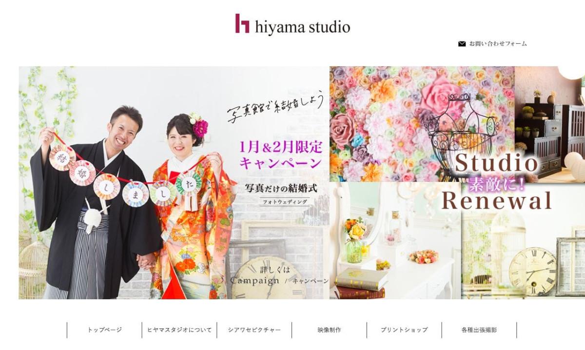 株式会社ヒヤマフォトスタヂオの制作情報 | 岩手県の動画制作会社 | 動画幹事
