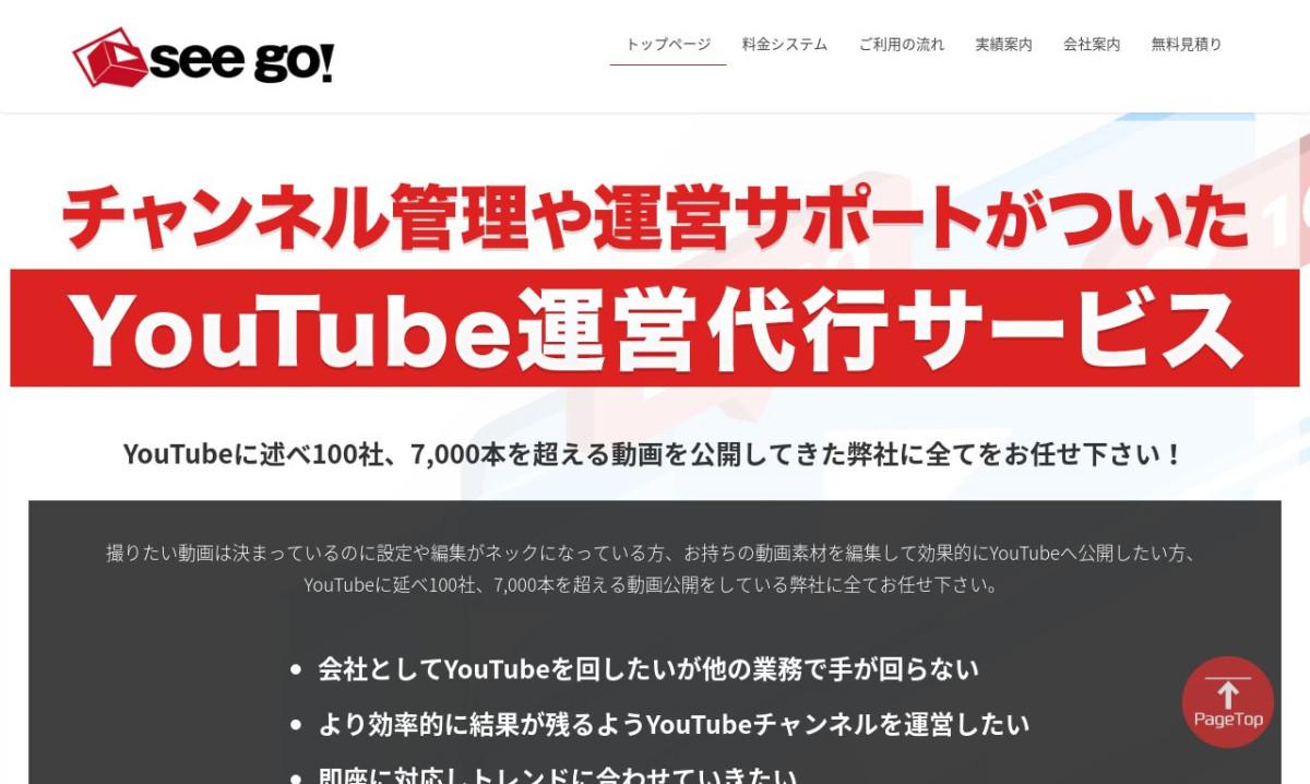 株式会社MEGWIN TVの制作情報 | 東京都の動画制作会社 | 動画幹事