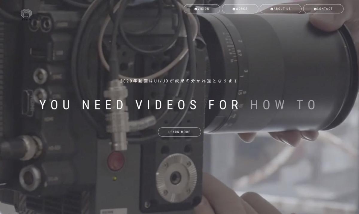 株式会社BAUMの制作情報 | 東京都の動画制作会社 | 動画幹事