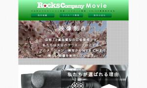 株式会社ロックス・カンパニー