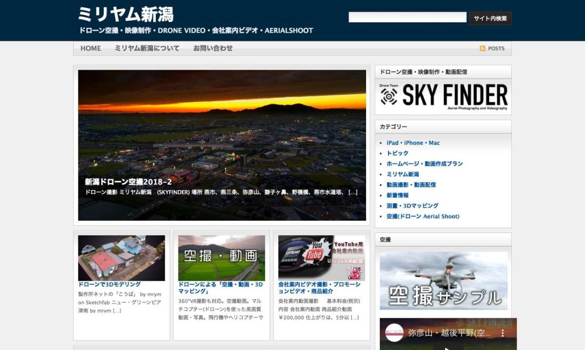 ミリヤム新潟の制作情報 | 新潟県の動画制作会社 | 動画幹事