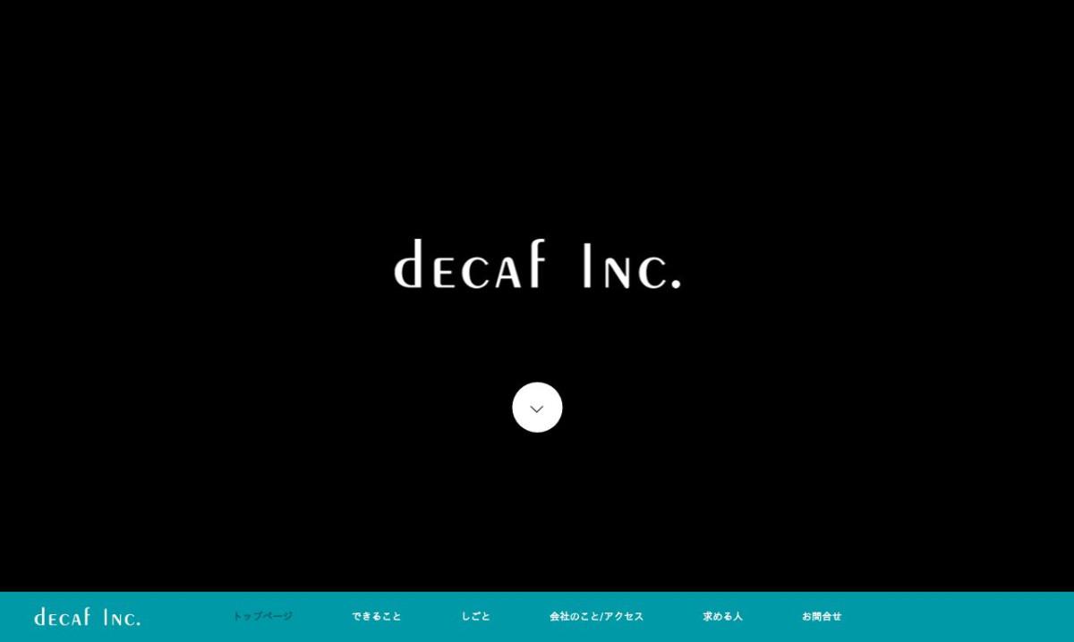 株式会社デカフの制作情報 | 東京都の動画制作会社 | 動画幹事
