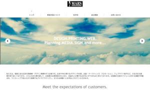株式会社 MARS (マーズ)