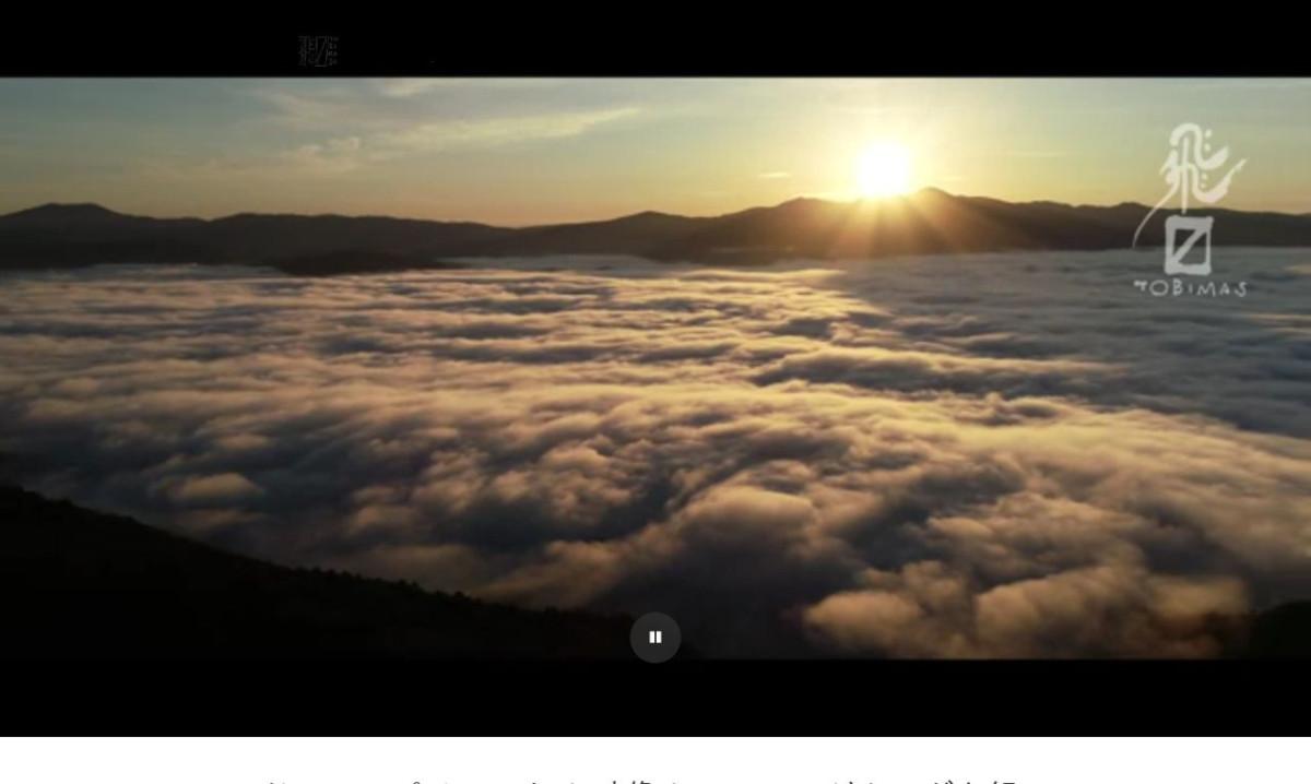 SOARRECの制作情報 | 岩手県の動画制作会社 | 動画幹事