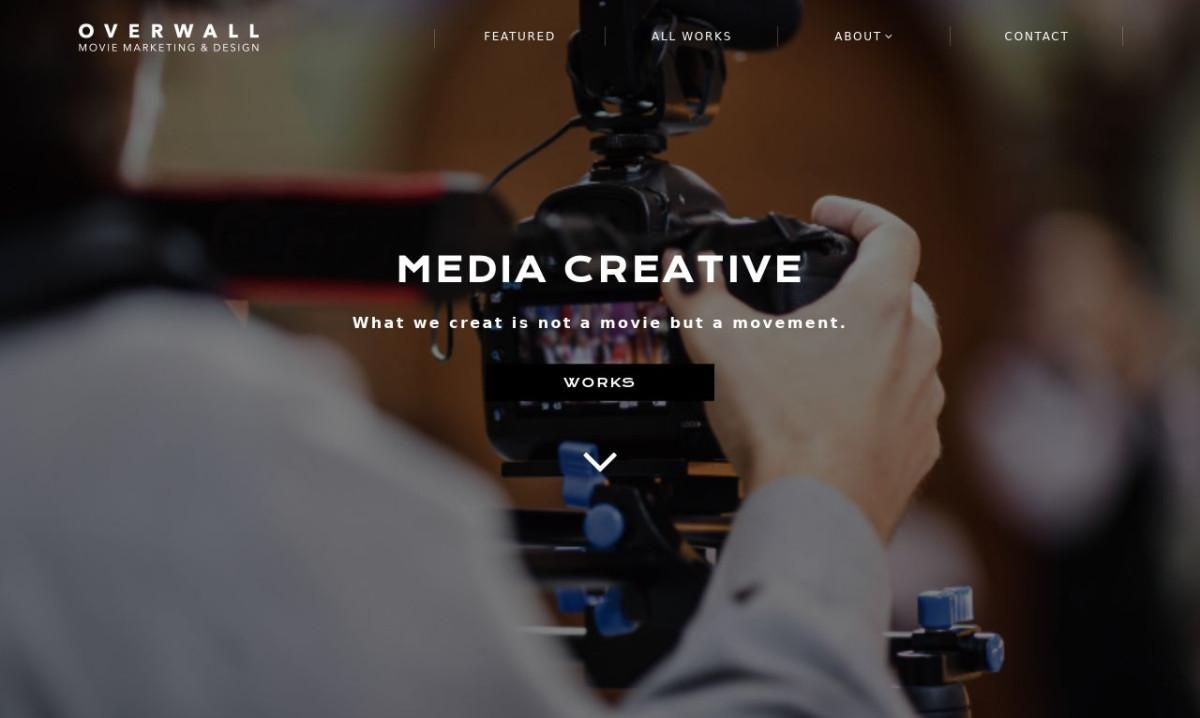 OVERWALLの制作情報 | 山口県の動画制作会社 | 動画幹事