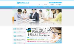 株式会社マーベラスコミュニケーション