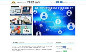 株式会社トリニティ・ゲート