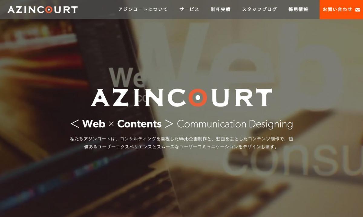株式会社アジンコートの制作情報 | 東京都の動画制作会社 | 動画幹事