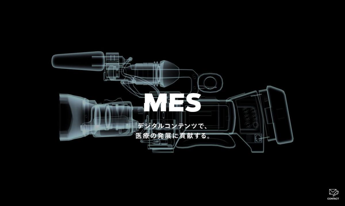 MES株式会社の制作情報 | 東京都の動画制作会社 | 動画幹事