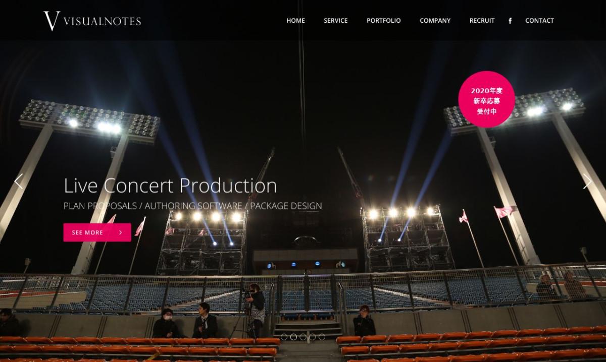 株式会社ヴィジュアルノーツの制作情報 | 東京都の動画制作会社 | 動画幹事