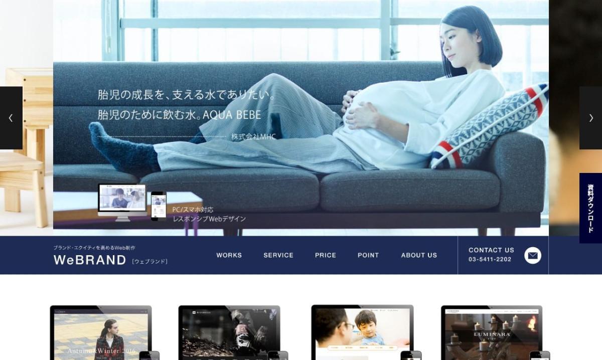 パドルデザインカンパニー株式会社の制作情報 | 東京都の動画制作会社 | 動画幹事