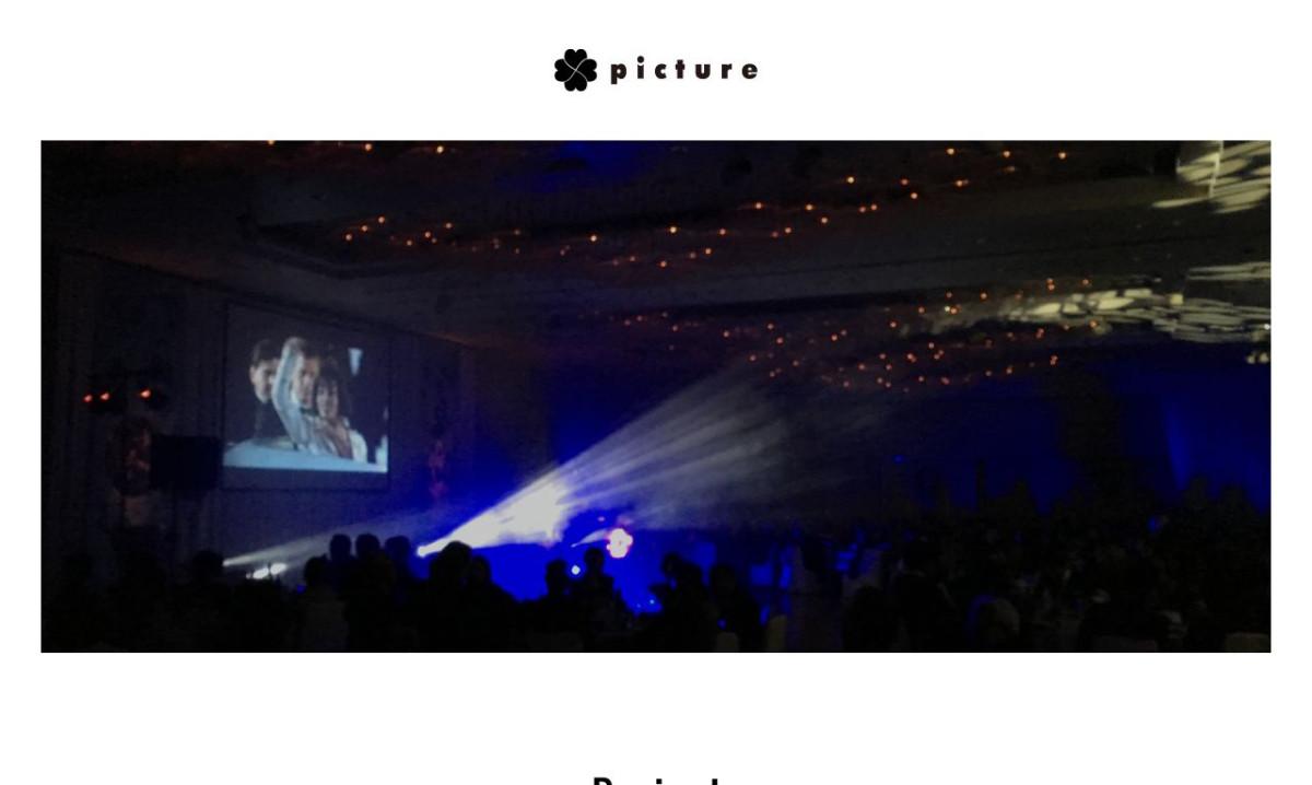 pictureの制作情報 | 栃木県の動画制作会社 | 動画幹事