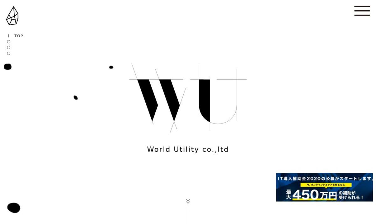 World Utility株式会社の制作情報 | 島根県の動画制作会社 | 動画幹事