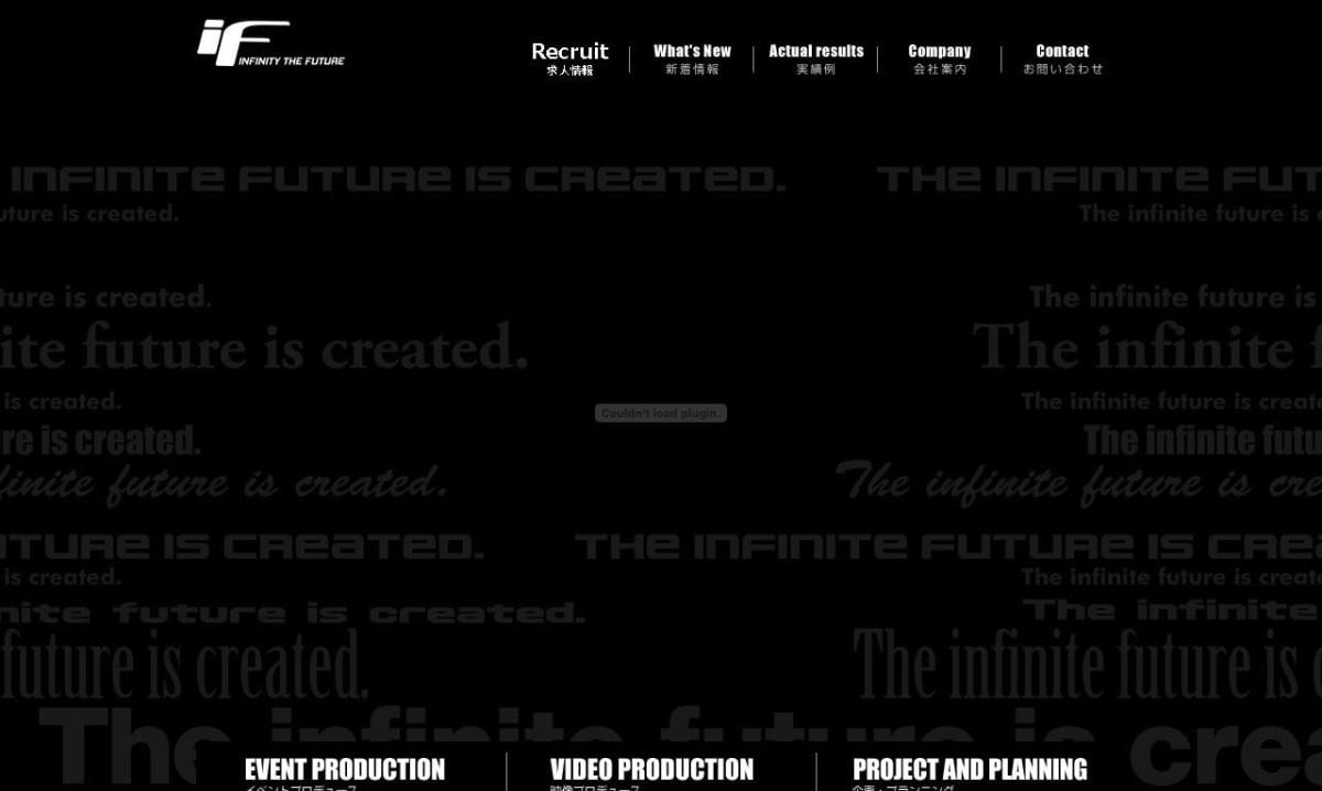 株式会社 i fの制作情報 | 新潟県の動画制作会社 | 動画幹事