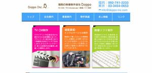 株式会社Doppo