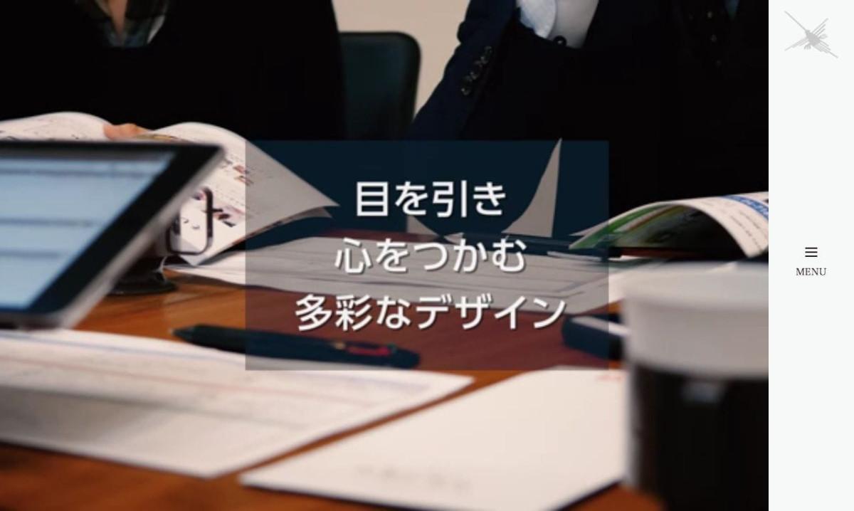 株式会社京葉広告社の制作情報 | 千葉県の動画制作会社 | 動画幹事
