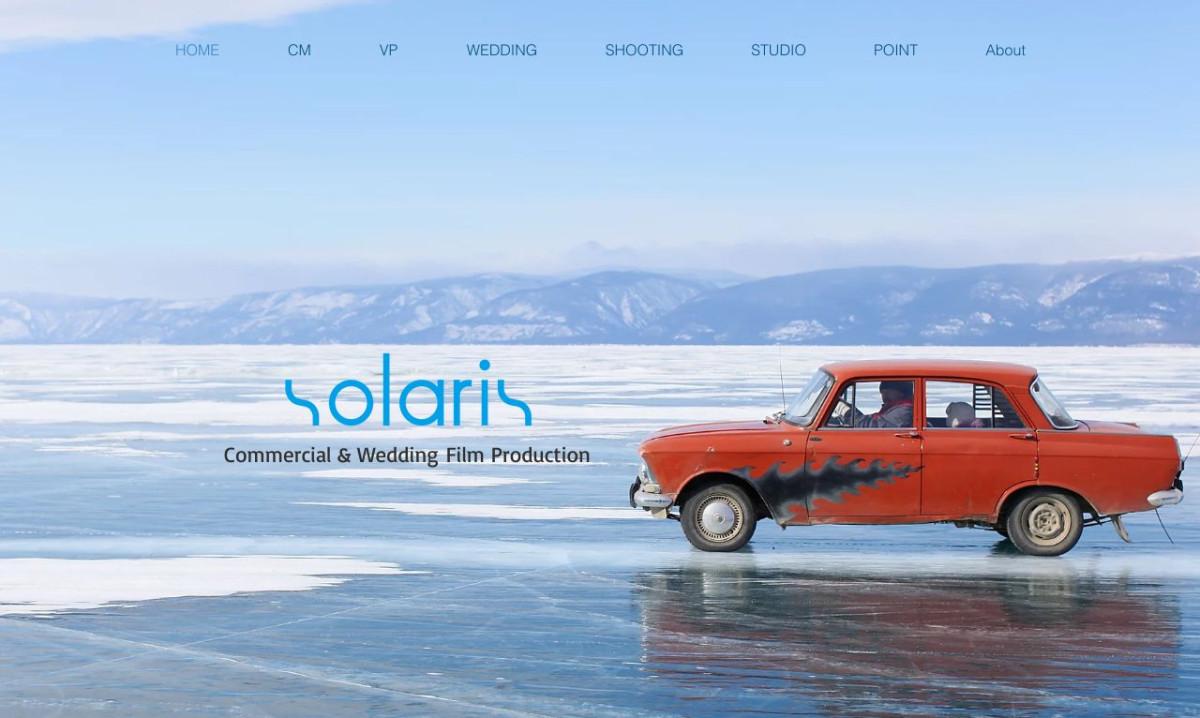 映像制作ソラリスの制作情報 | 島根県の動画制作会社 | 動画幹事