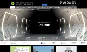 株式会社映像設計