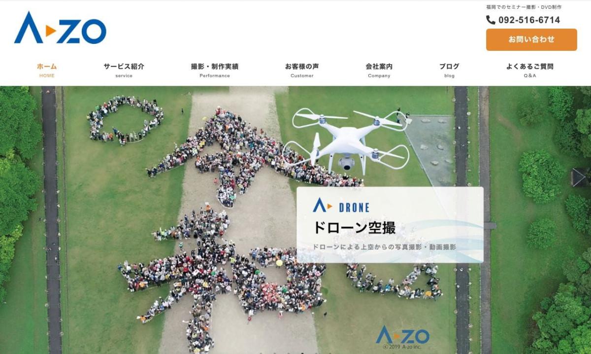 A-zo株式会社の制作情報 | 福岡県の動画制作会社 | 動画幹事
