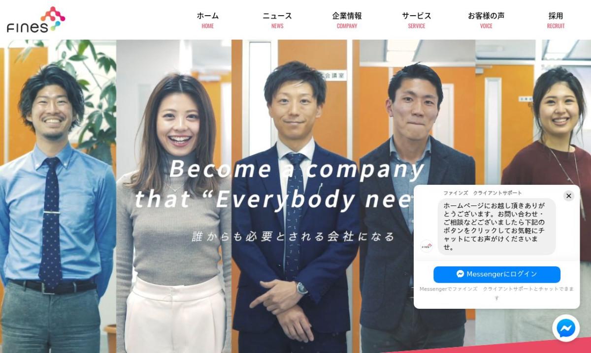 株式会社ファインズの制作情報 | 東京都の動画制作会社 | 動画幹事