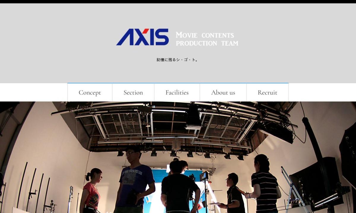 株式会社アクシスの制作情報 | 香川県の動画制作会社 | 動画幹事