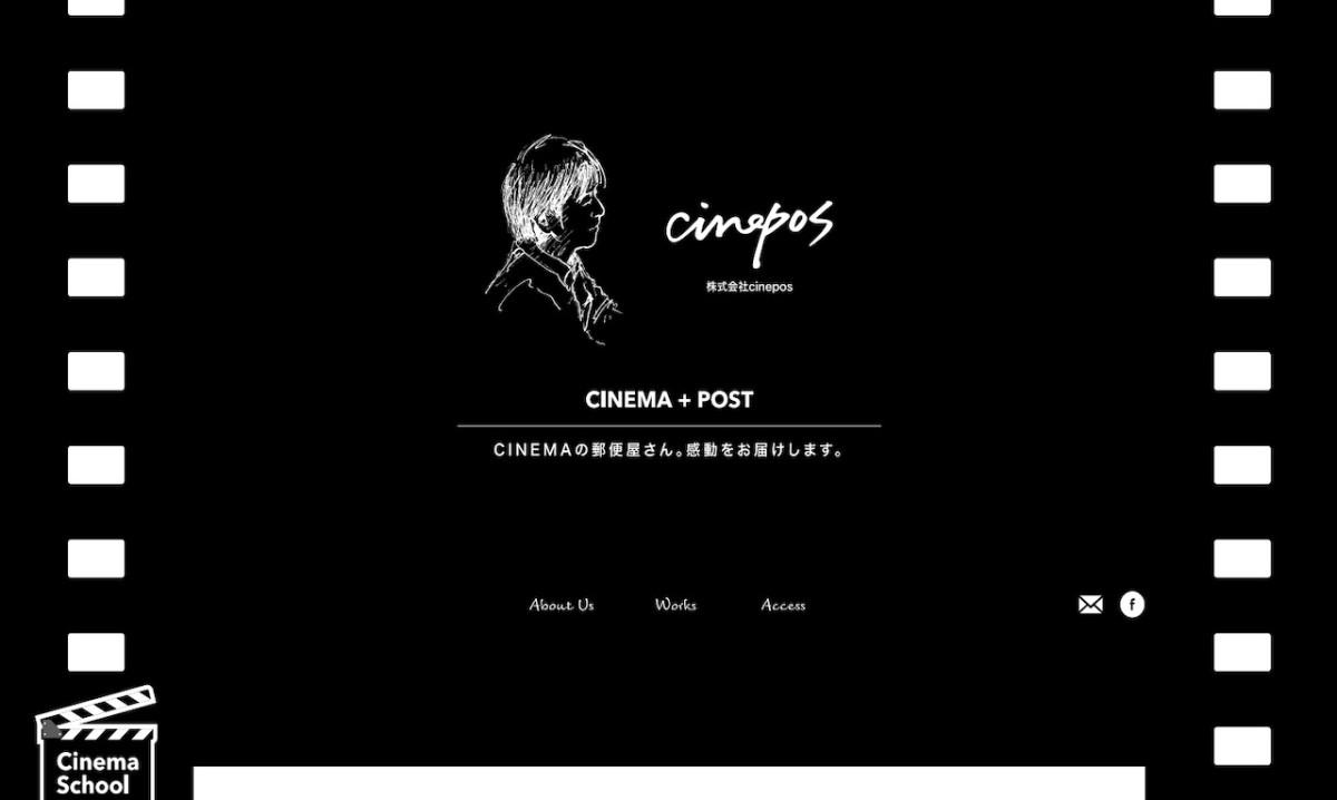 株式会社cineposの制作情報 | 山口県の動画制作会社 | 動画幹事