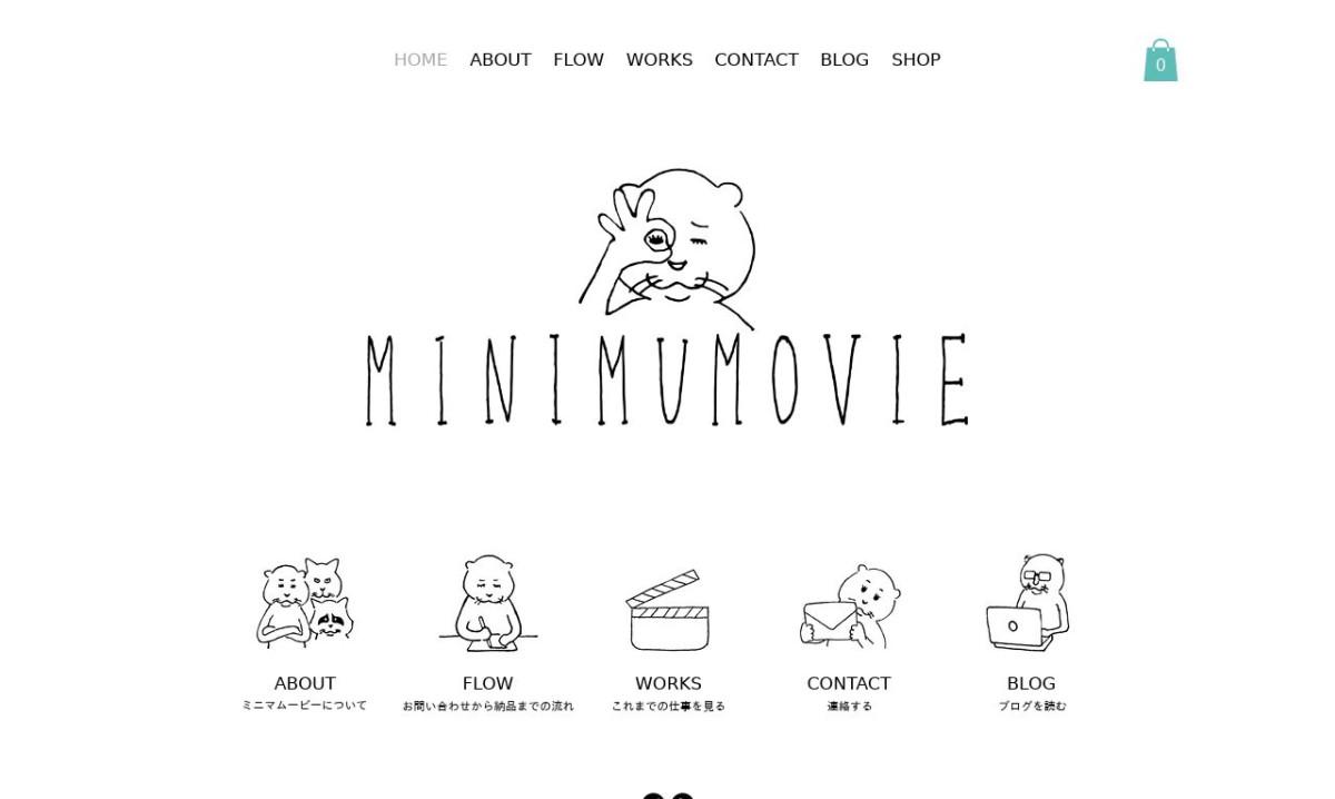 MINIMUMOVIEの制作情報 | 東京都の動画制作会社 | 動画幹事
