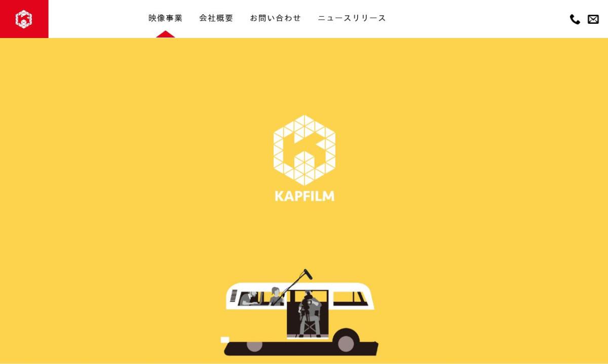 株式会社カップフィルムの制作情報 | 東京都の動画制作会社 | 動画幹事