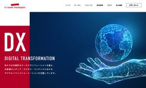 株式会社テレビ朝日メディアプレックス