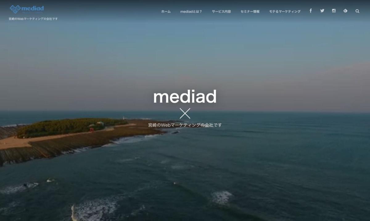 株式会社mediadの制作情報 | 宮崎県の動画制作会社 | 動画幹事