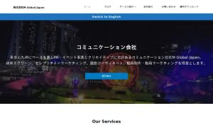 株式会社M Global Japan