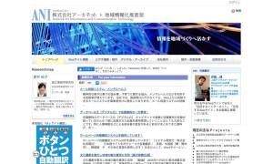 株式会社アーキネット Archi-net co,ltd.