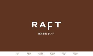 株式会社ラフト