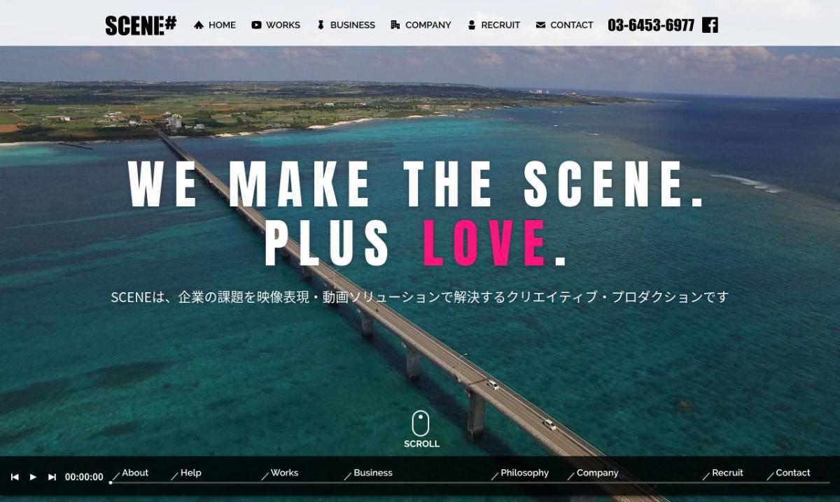 株式会社SCENEの制作情報 | 東京都の動画制作会社 | 動画幹事