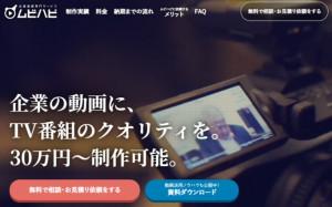 ムビハピ(株式会社アジアピクチャーズエンタテインメント)