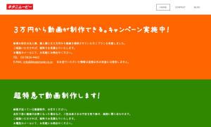 キタニムービー株式会社