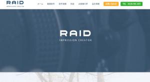 株式会社RAID