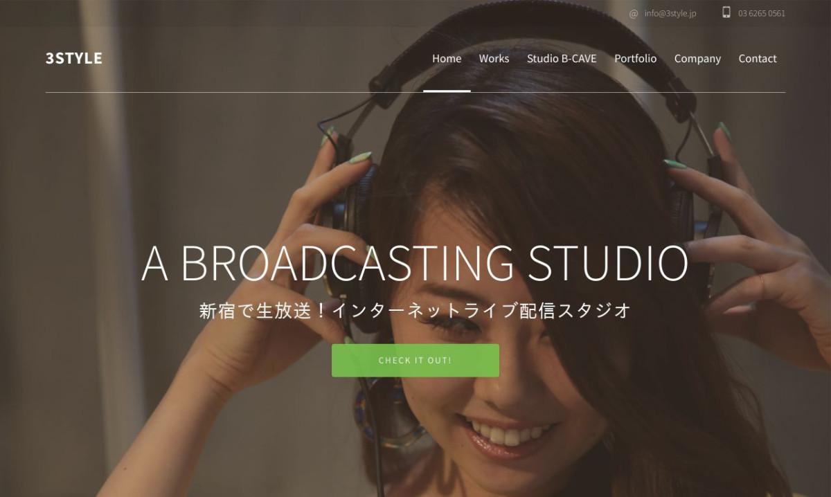 株式会社スリースタイルの制作情報 | 東京都の動画制作会社 | 動画幹事
