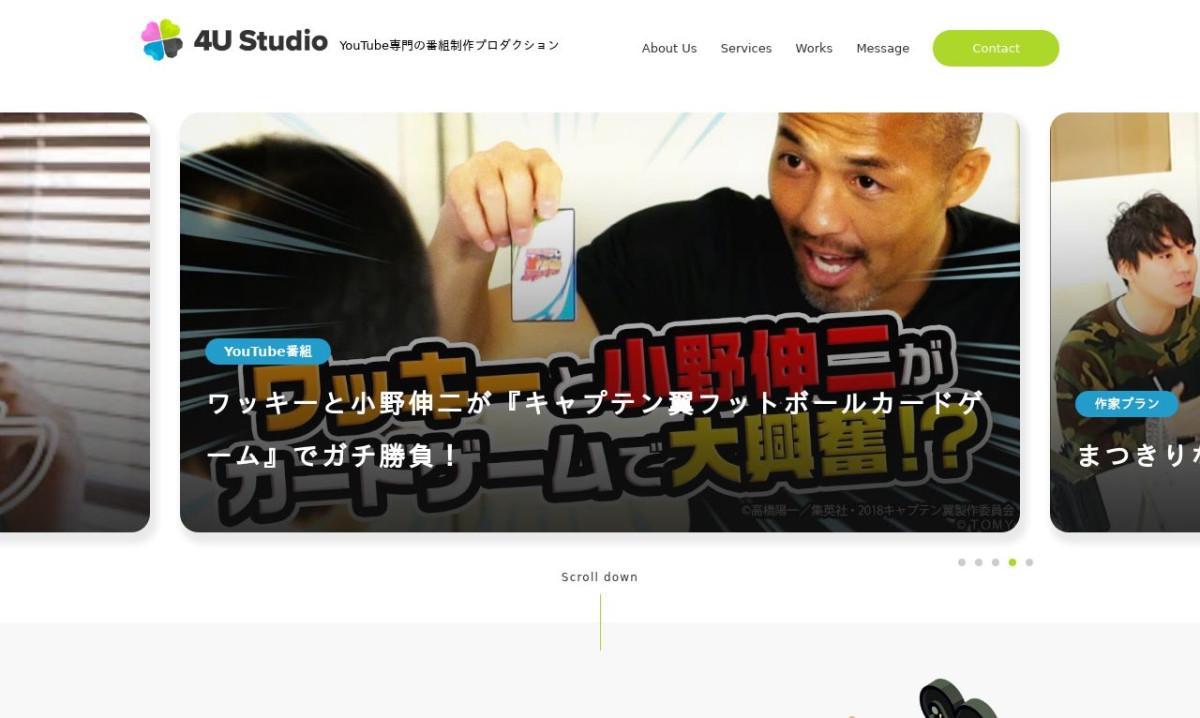 株式会社For youの制作情報 | 東京都の動画制作会社 | 動画幹事