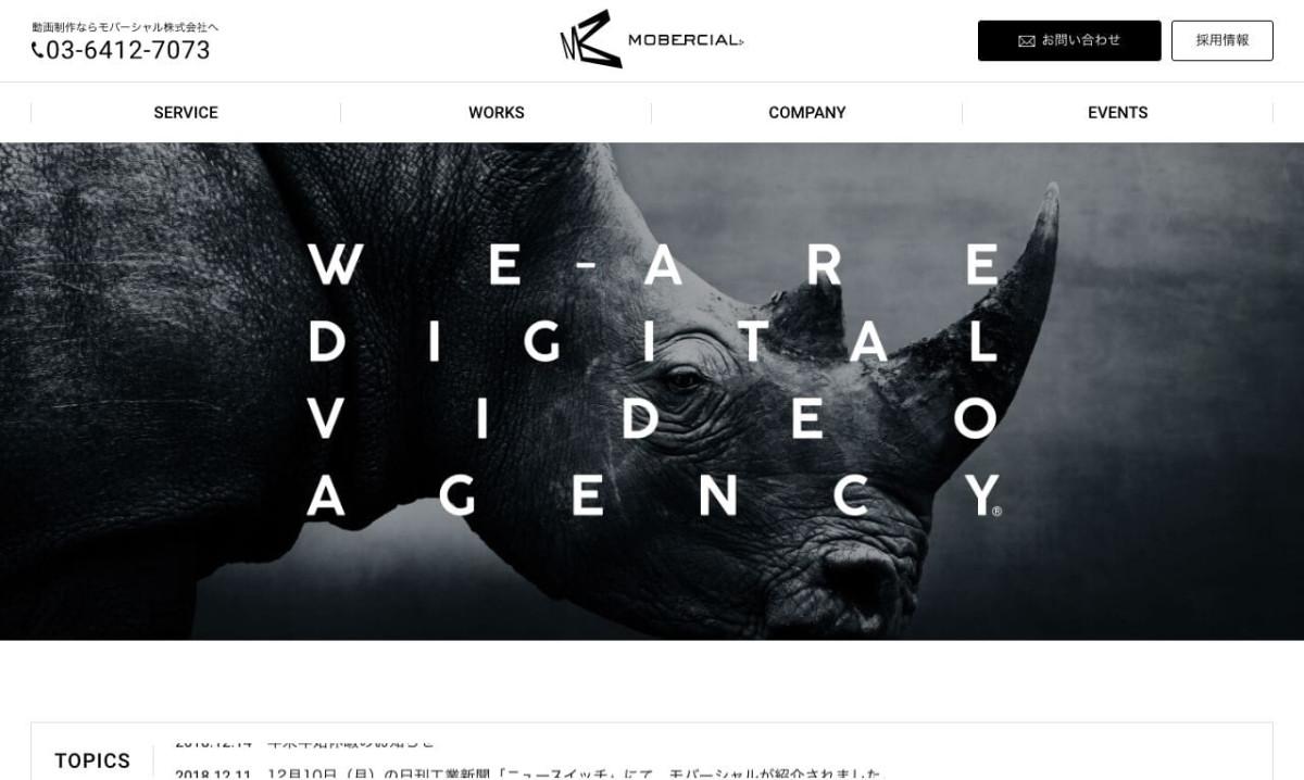 モバーシャル株式会社の制作情報 | 東京都の動画制作会社 | 動画幹事
