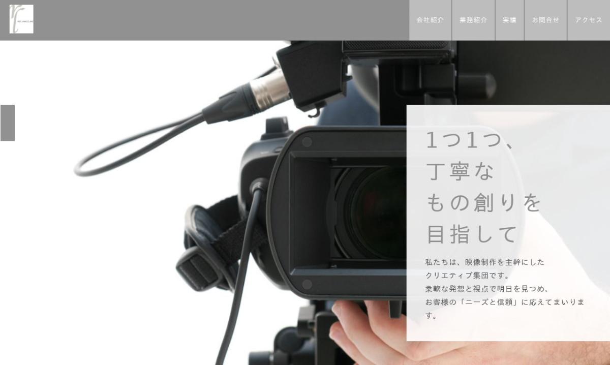株式会社RELIANCEの制作情報 | 東京都の動画制作会社 | 動画幹事