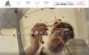 株式会社オールムービー・ジャパン