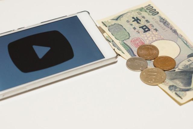 動画広告の費用と料金を徹底解説!